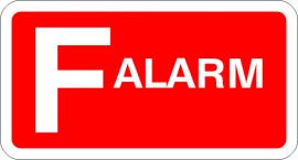 Алармена система