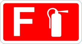 Уред за пожарогасене