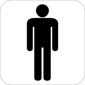 Мъжка тоалетна