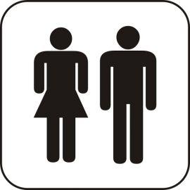 Жени, мъже, стикер 12x12