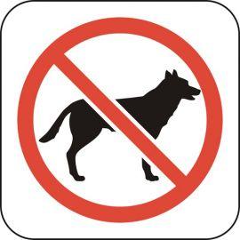 Забранено за кучета, стикер огледален 12x12