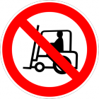 Забранено за индустриални превозни средства