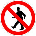 Забранено за пешеходци