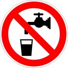 Водата не е за пиене