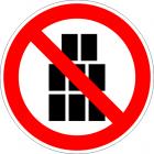 Забранено е стифирането и складирането на стоки