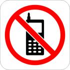Забранена е употребата на мобилен телефон