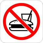 Забранено е внасянето на храни и напитки